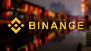 CoinDesk: Binance откроет офис в Пекине